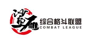Shashi St-1 Combat League