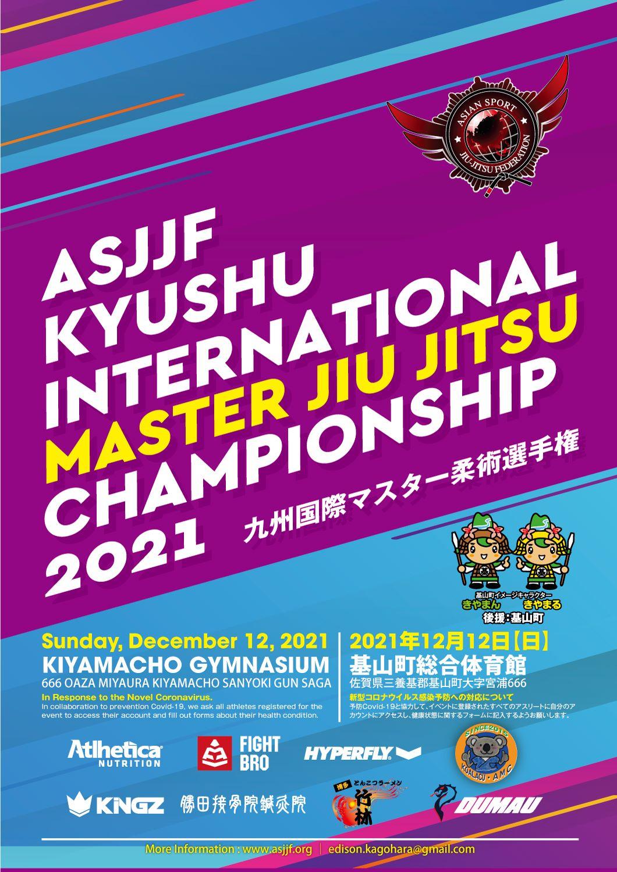 asjjf kyushu international masters jiu jitsu championship 2021