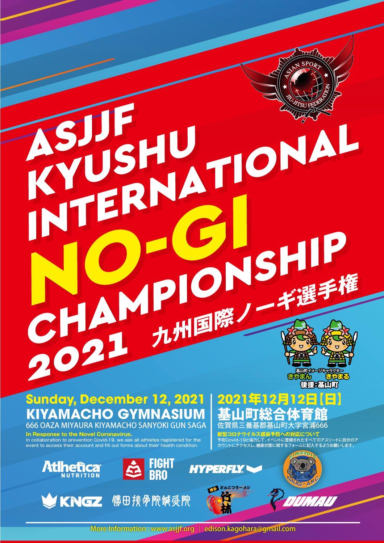 asjjf kyushu international no-gi championship 2021
