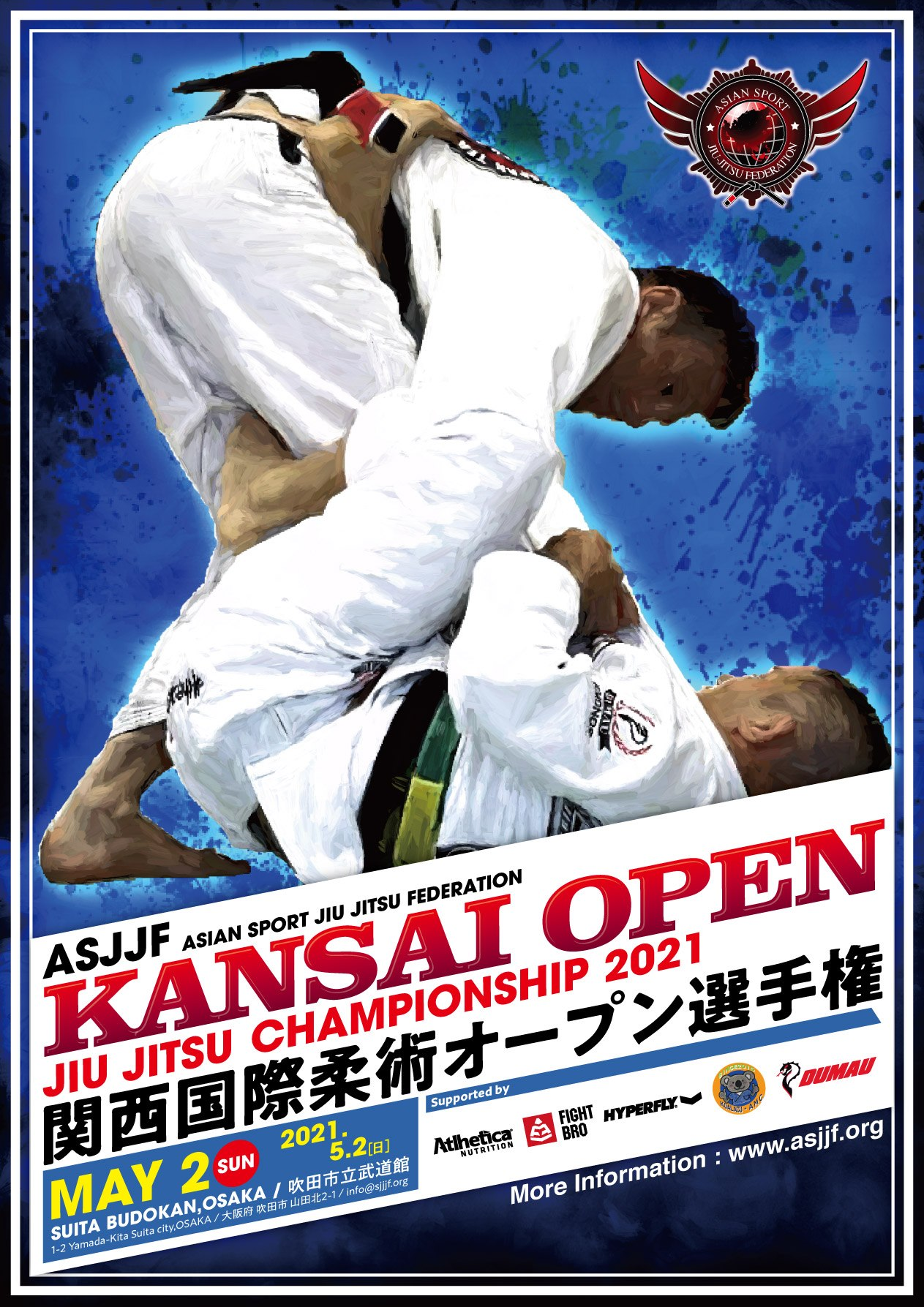 asjjf kansai open jiu jitsu championship 2021 (関西国際柔術オープン選手権2021)