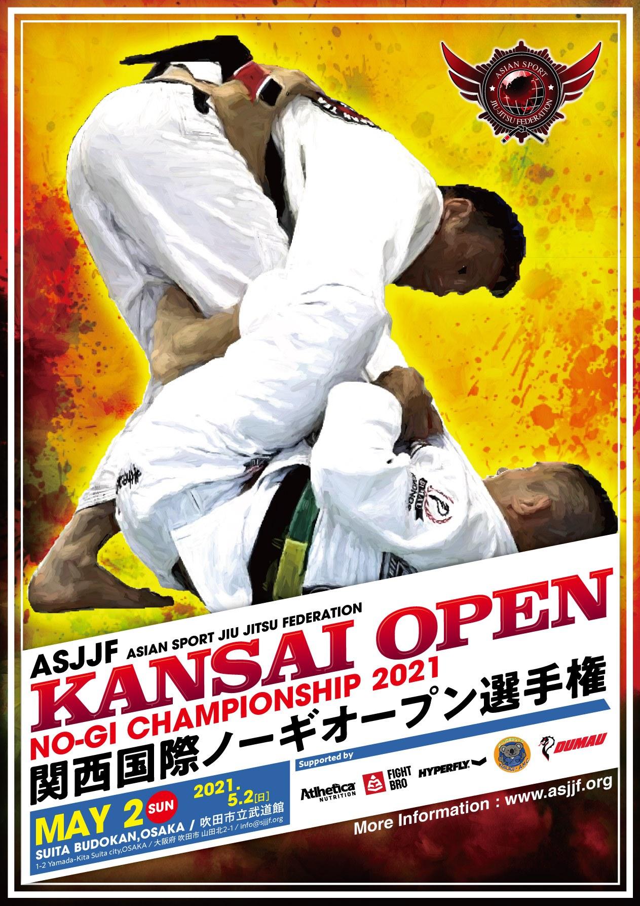 asjjf kansai open no-gi championship 2021 (関西国際ノーギ柔術オープン選手権)