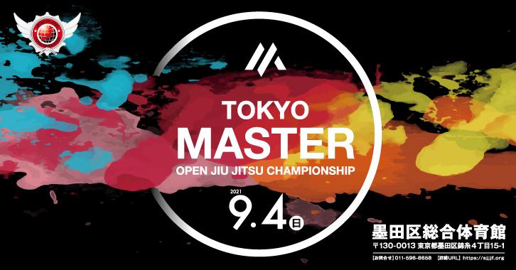 TOKYO MASTER OPEN JIU JITSU CHAMPIONSHIP