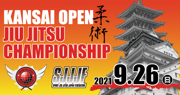 kansai open jiu jitsu championship
