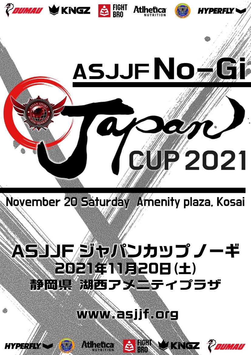 asjjf japan cup no-gi 2021