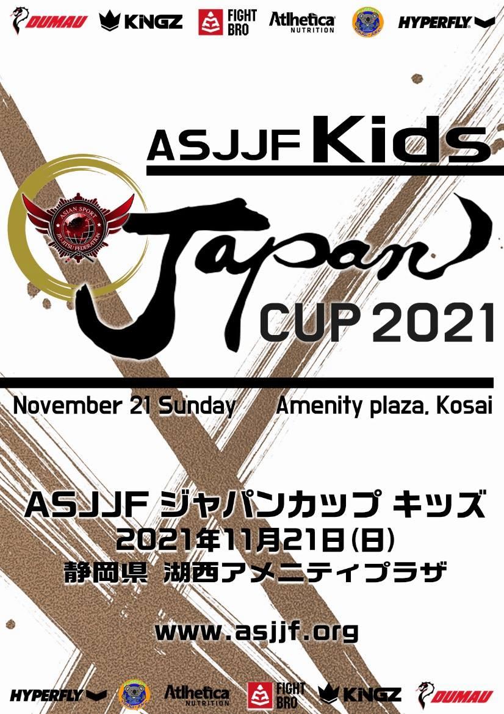 asjjf japan cup kids 2021