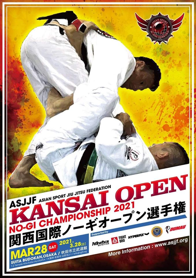 asjjf kansai international open no-gi championship 2020 (関西国際ノーギ柔術オープン選手権)