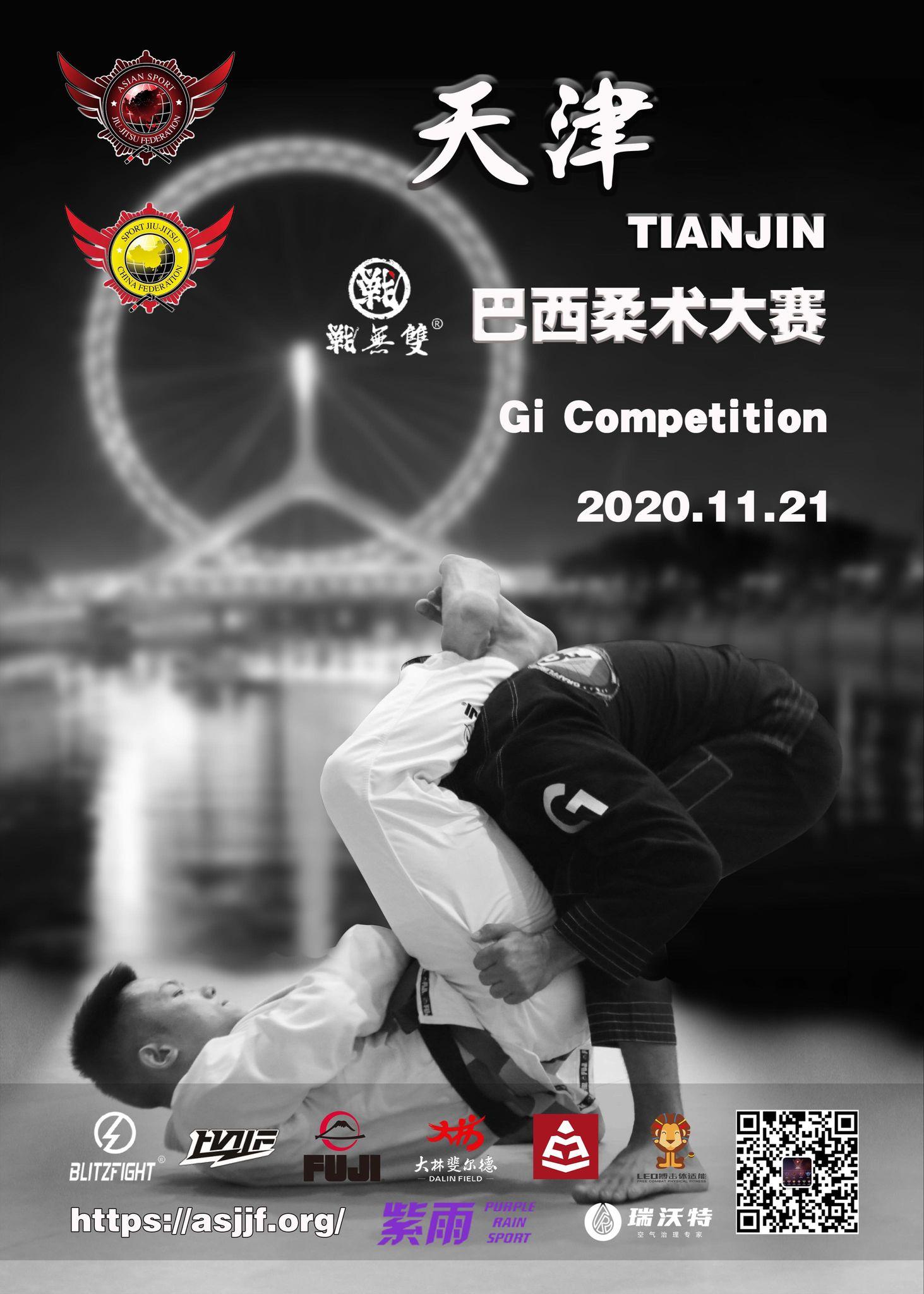sjjcf tianjin jiu jitsu championship 2020