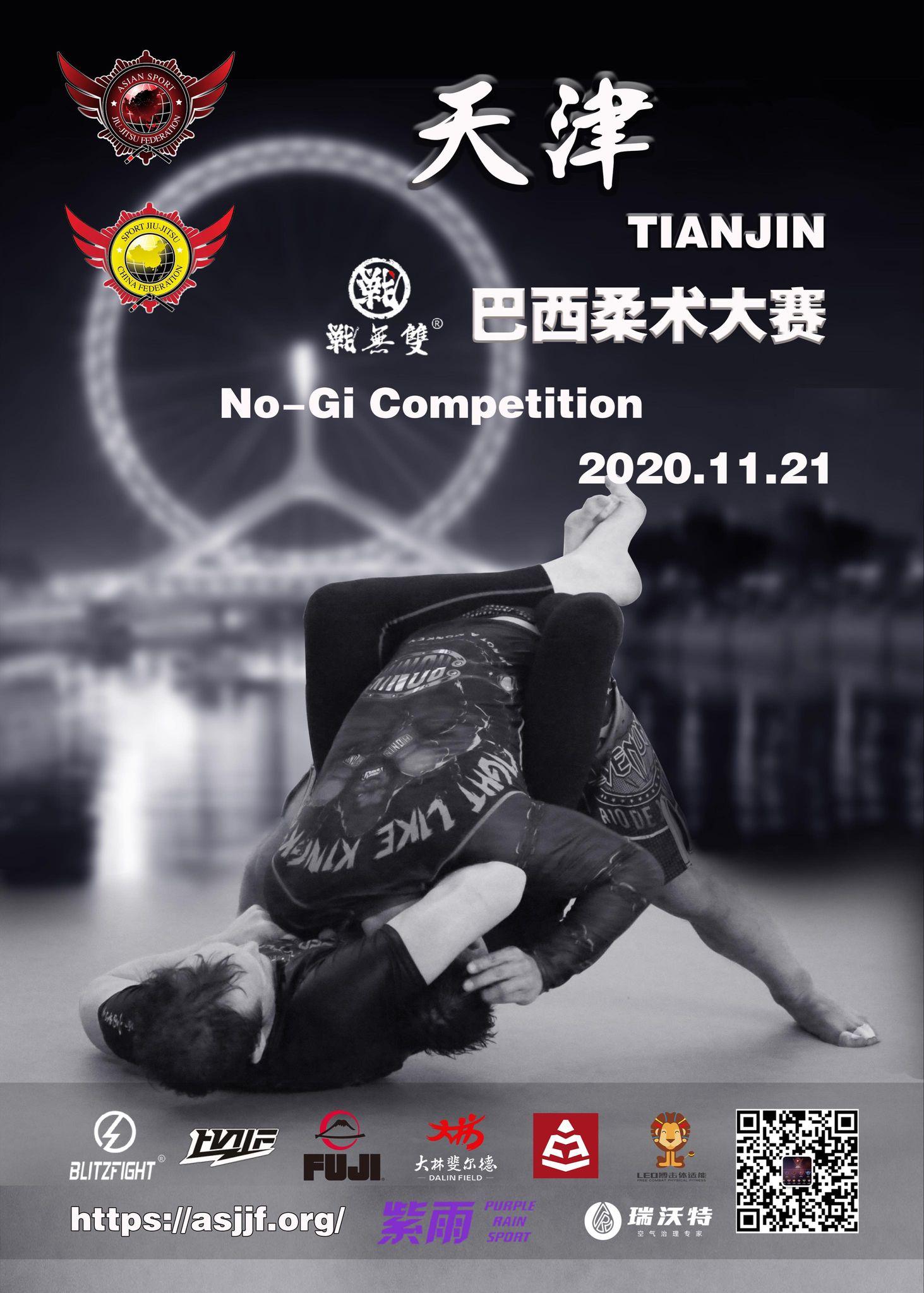 sjjcf tianjin no-gi championship 2020