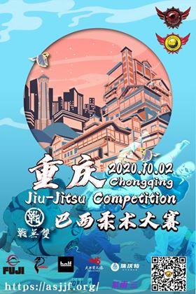 sjjcf chongqing jiu jitsu championship 2020