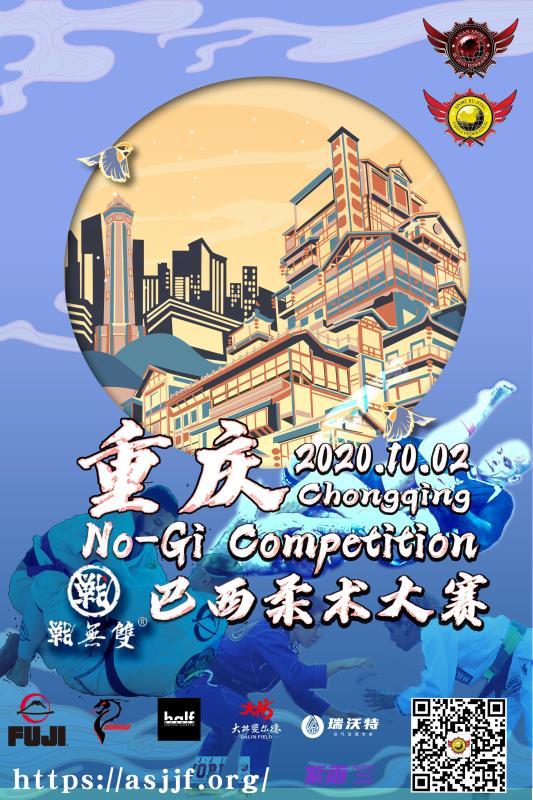 sjjcf chongqing no-gi championship 2020