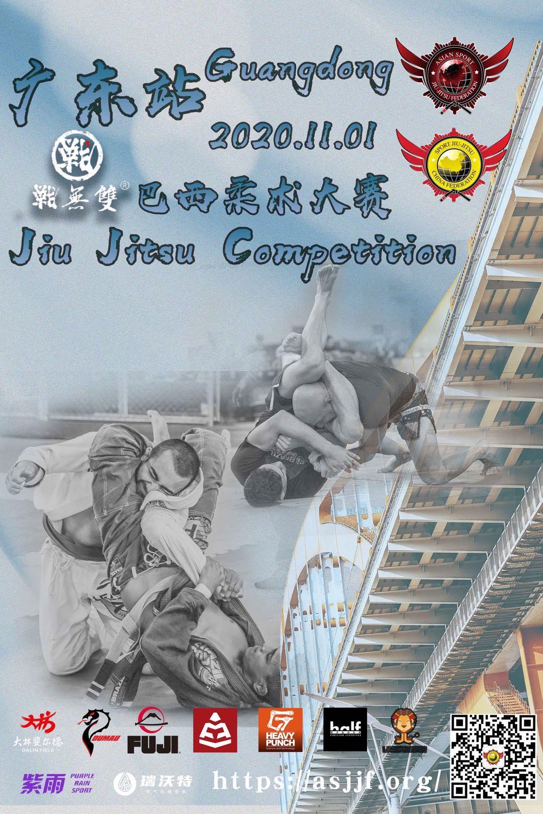 SJJCF Guangdong Jiu Jitsu Championship 2020