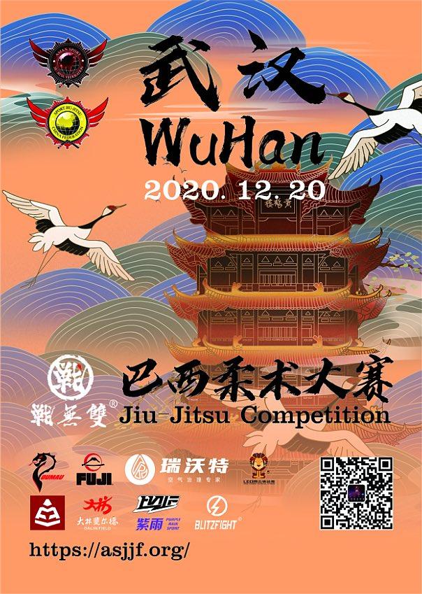 sjjcf WUHAN open jiu jitsu championship 2020