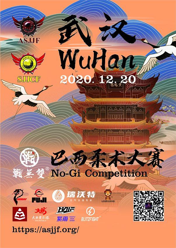 sjjcf WUHAN open no gi championship 2020
