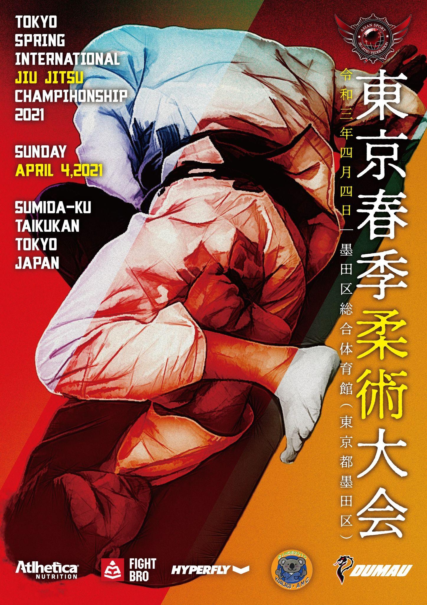asjjf tokyo spring international jiu jitsu championship 2021 (東京春季柔術大会 2021)
