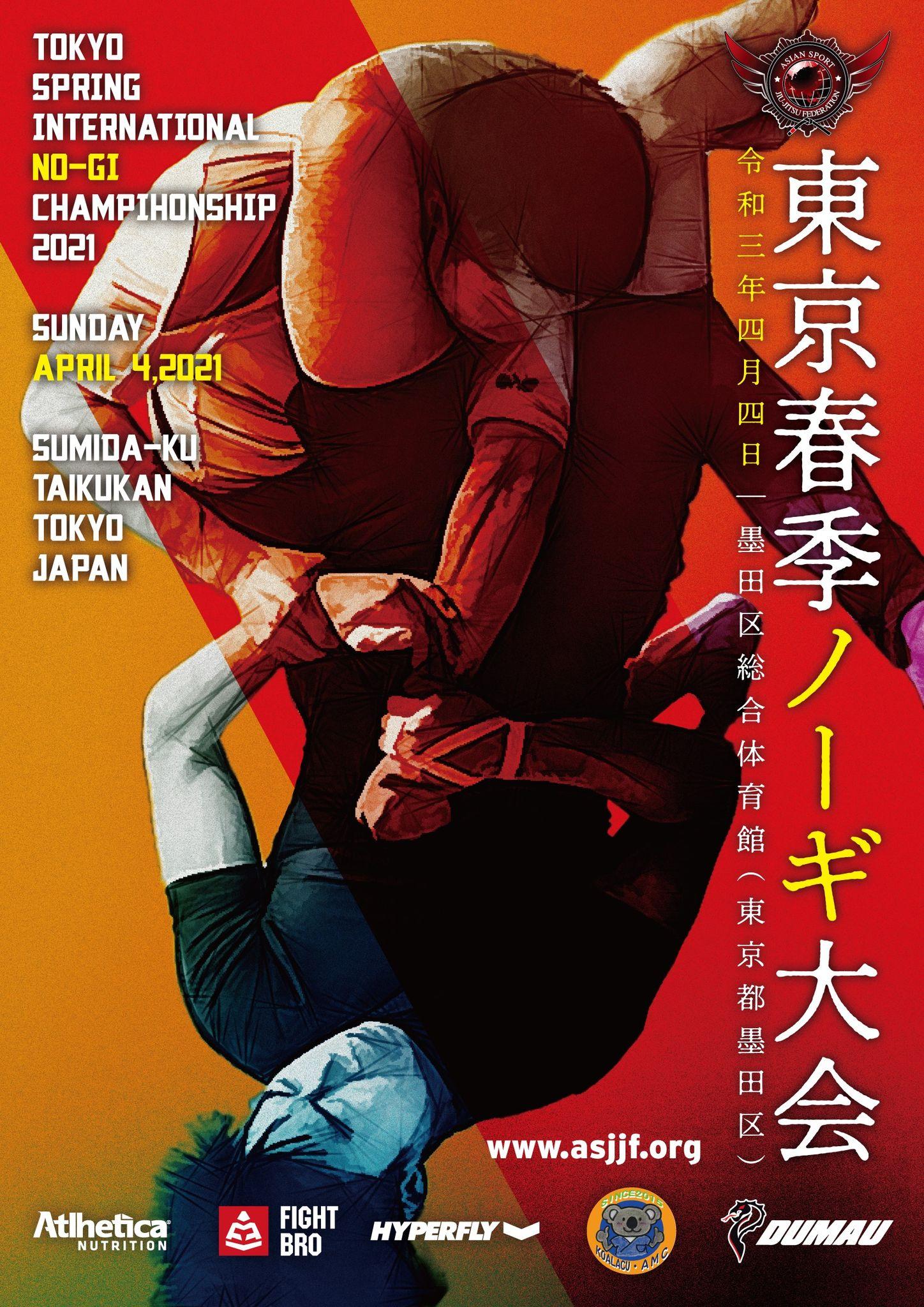 asjjf tokyo spring international no-gi championship 2021 (東京春季ノーギ柔術大会 2021)