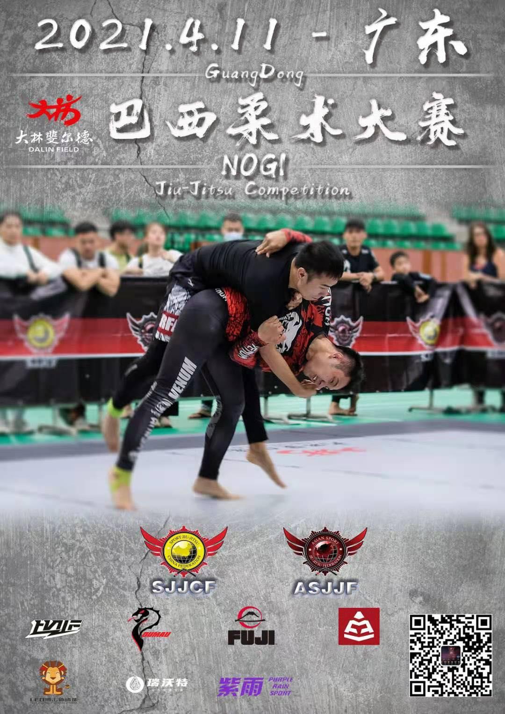 sjjcf guangdong no-gi championship 2021