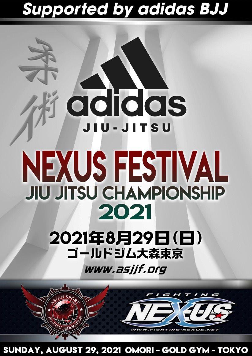 NEXUS FESTIVAL JIU JITSU CHAMPIONSHIP 2021