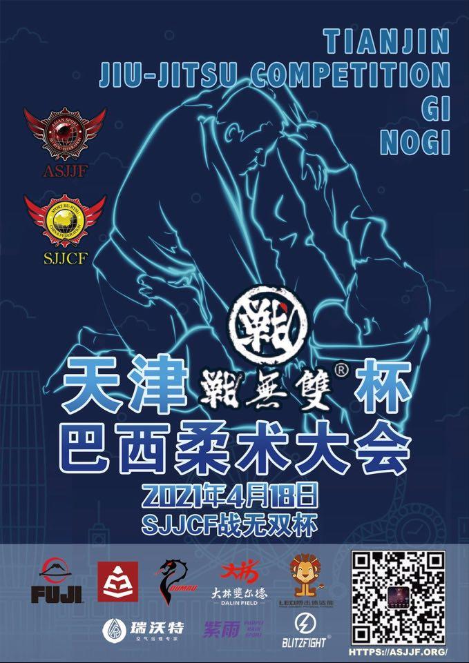 sjjcf Tianjin jiu jitsu championship 2021