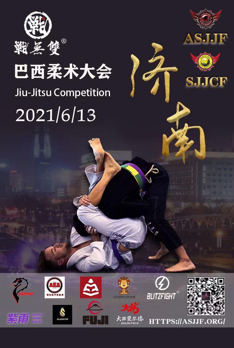 sjjcf jinan jiu jitsu championship 2021