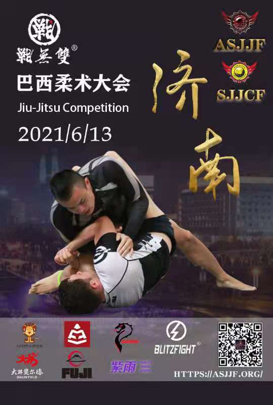 sjjcf jinan no-gi championship 2021