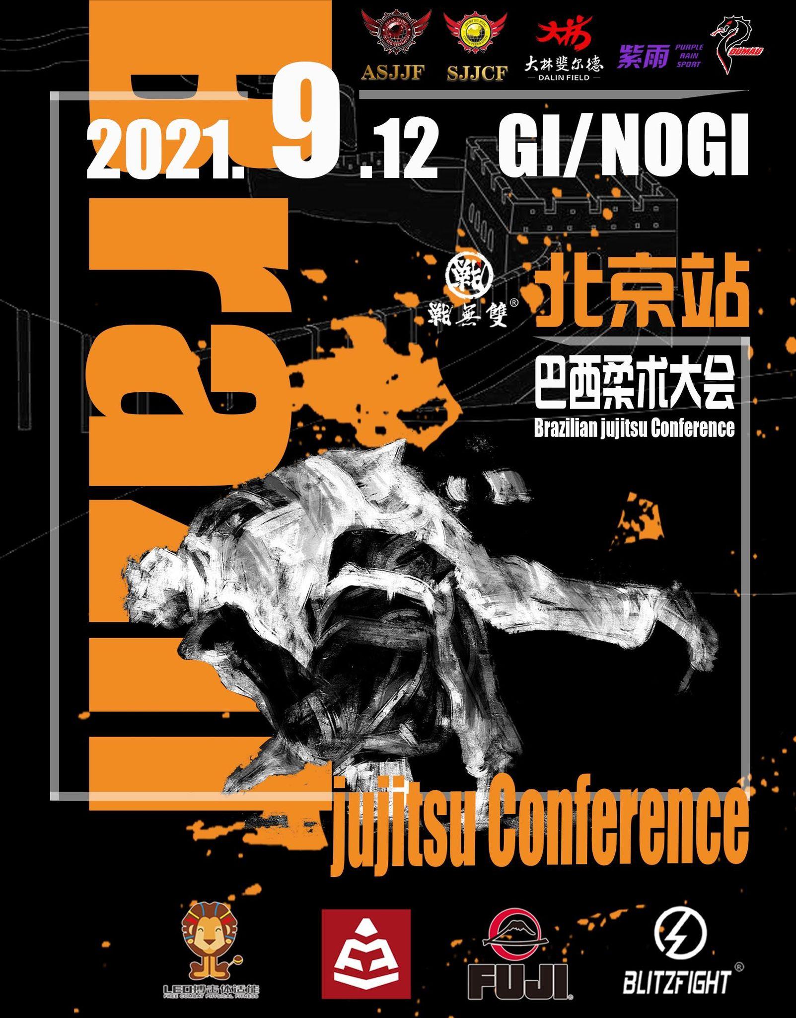 sjjcf Beijing no-gi championship 2021