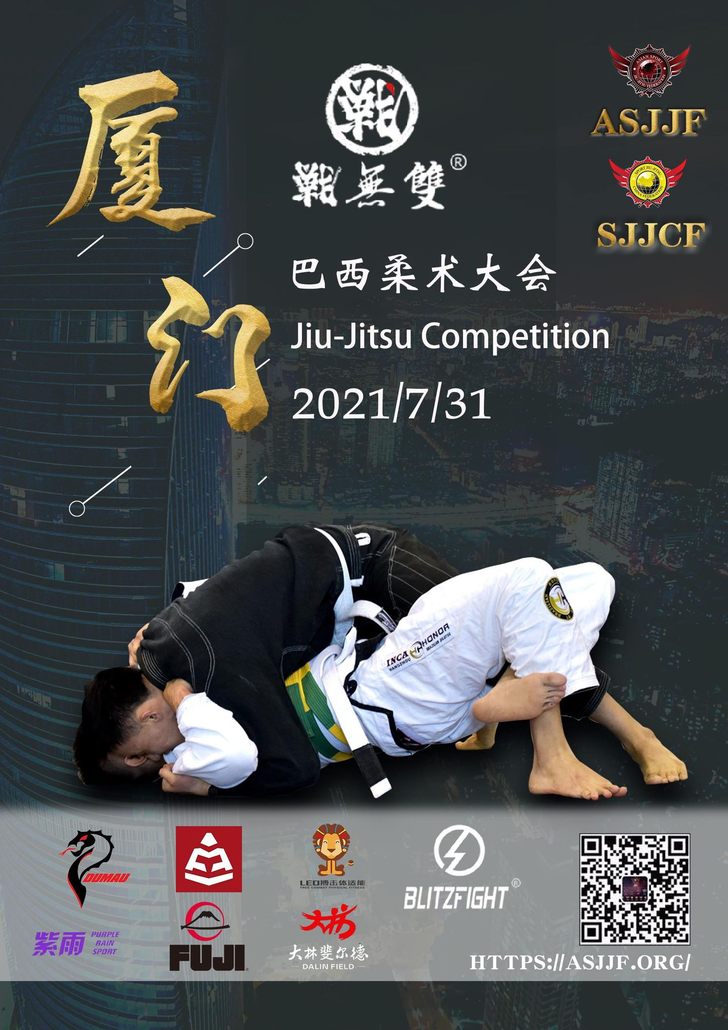 sjjcf xiamen jiu jitsu championship 2021
