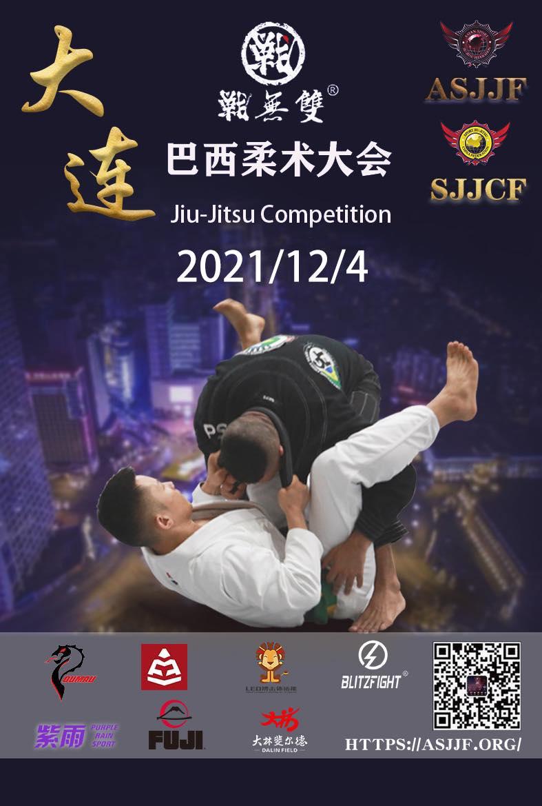 sjjcf dalian jiu jitsu championship 2021